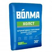 Штукатурка ВОЛМА-ХОЛСТ гипсовая 30кг