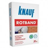 Штукатурка KNAUF Ротбанд гипсовая универсальная 30кг