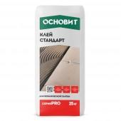 Клей Стандарт для керамической плитки ОСНОВИТ PRO 25 кг