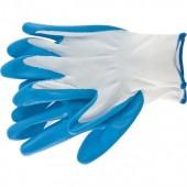 Перчатки полиэфирные с синим нитрильным покрытием маслобензостойкие 15 класс СИБРТЕХ