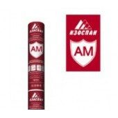 Изоспан AМ (70м2) кровельная