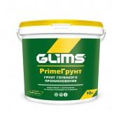 ГЛИМС-Грунт грунтовка глубокого проникновения (10 л)