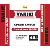 Пескобетон YARIK  М-300 (40 кг)