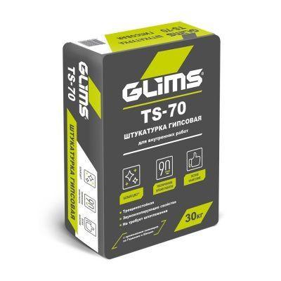 Штукатурка гипсовая Глимс TS-70  30кг