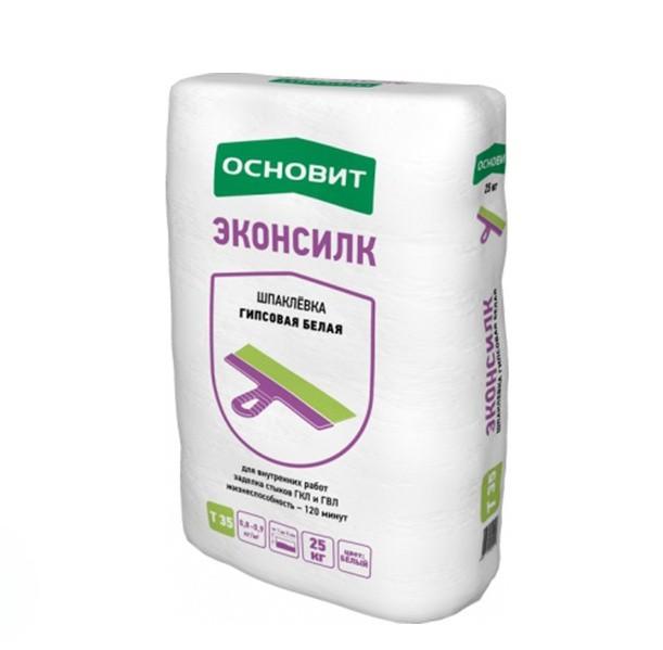 Шпатлевка гипсовая белая ОСНОВИТ ЭКОНСИЛК  PG 35 W (Т-35) 20кг
