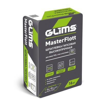 Шпаклевка гипсовая ГЛИМС высокопрочная для швов гипсокартона  16кг