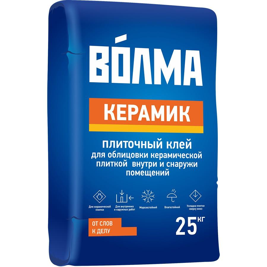 """Клей плиточный цементный """"Волма-Керамик"""" 25"""