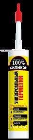 Герметик универсальный РЕМОНТ НА 100%