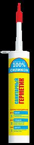 Герметик силиконовый санитарный РЕМОНТ НА 100%