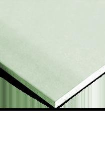 Гипсокартонный лист МАГМА влагостойкий (ГКЛВ) 2500х1200х9,5 мм