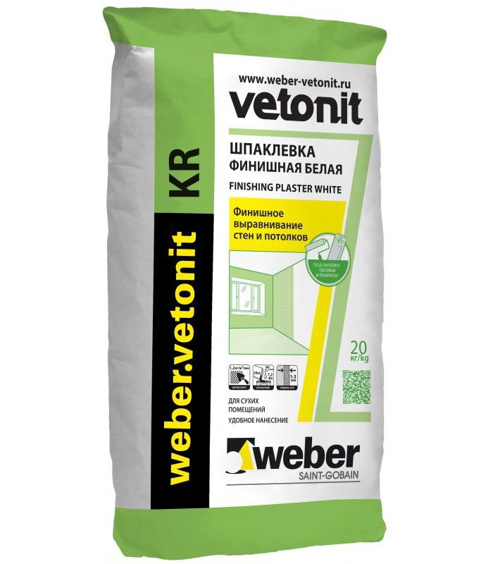 Шпаклевка финишная на органическом связующем Weber Vetonit KR (25 кг)