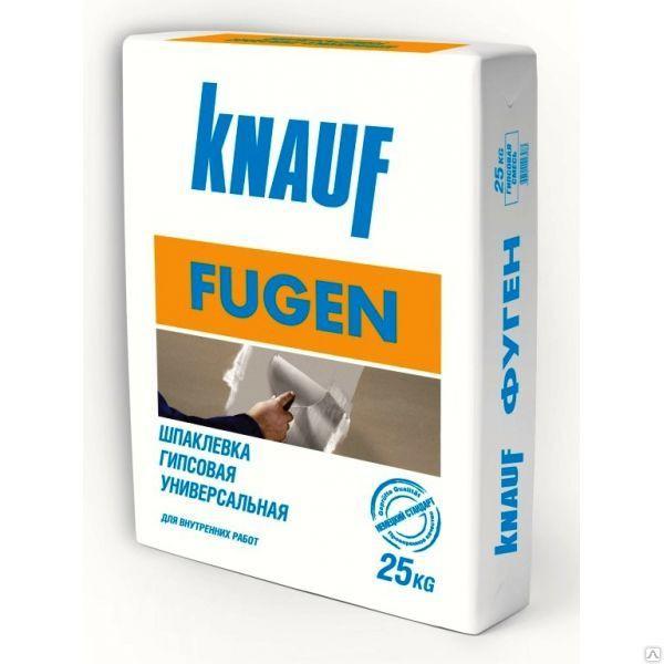Шпаклевка Фуген гипсовая  Кнауф25 кг