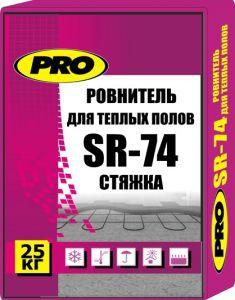 PRO Ровнитель для теплых полов SR- 74 25 кг