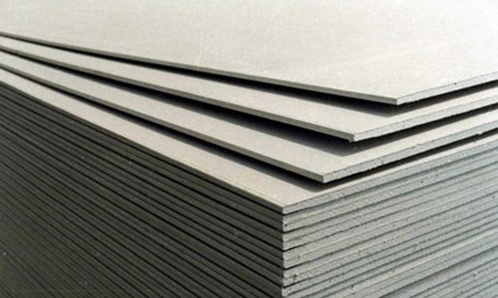 Гипсокартон КНАУФ-лист  2500х1200х12,5 мм
