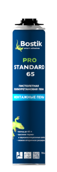 Bostik ПЕНА МОНТАЖНАЯ ПРОФЕССИОНАЛЬНАЯ PRO Standard 65, 750 мл