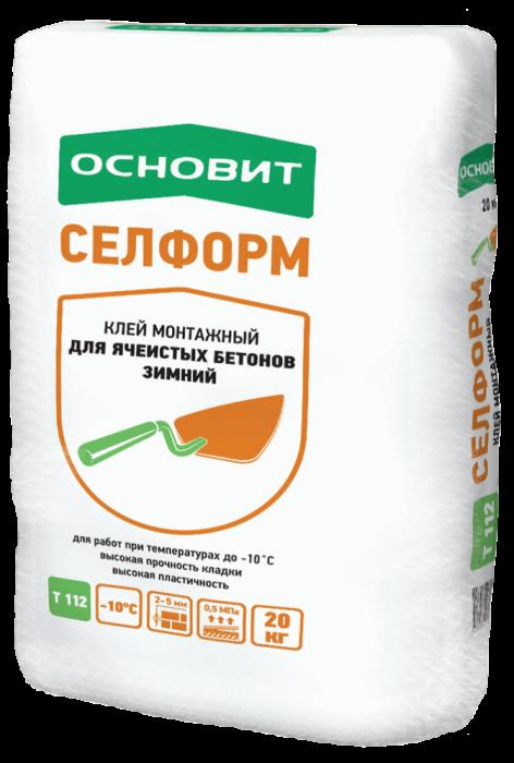 Клей для пеноблока ОСНОВИТ СЕЛФОРМ Т-112  20кг