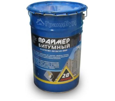 Праймер битумный  (20 литров)