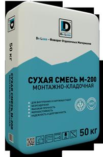 Сухая смесь монтажно-кладочная М200 De Luxe  (50 кг)