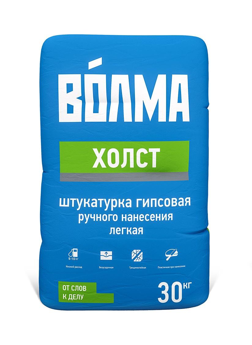 Штукатурка гипсовая ВОЛМА-ХОЛСТ (30 кг)