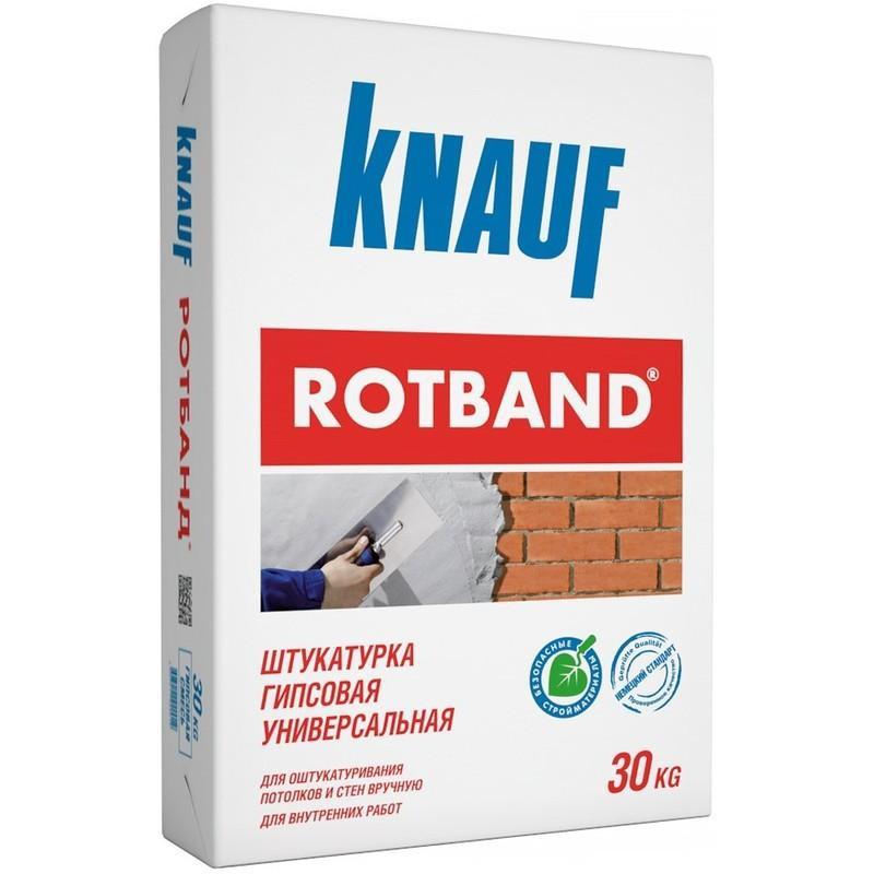 Штукатурка гипсовая универсальная KNAUF Ротбанд (30 кг)