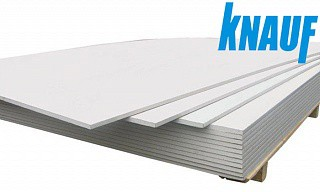 Гипсокартон КНАУФ-лист (ГСП-А) 2500х1200х9,5 мм