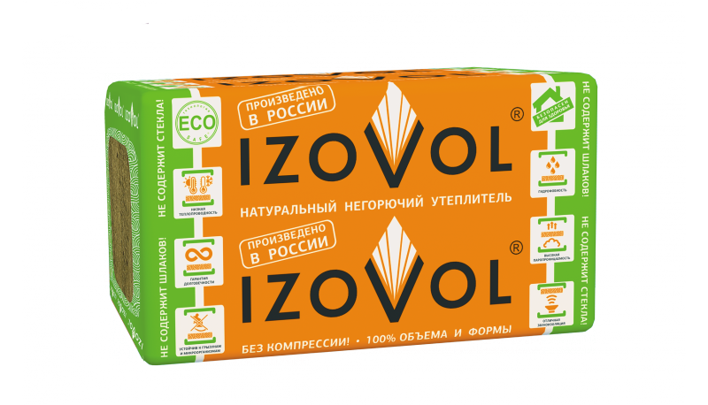 Утеплитель базальтовый Изовол   Izovol  Ф-100 1000х600х50