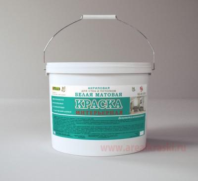 """Краска  """" интерьер""""  40 кг для стен и потолков 98%  белизны"""